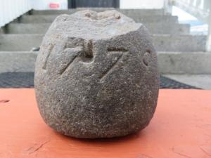 Brunnastaðasteinninn