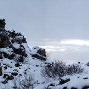Smyrkabúðahraun