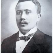 Jóhannes Reykdal
