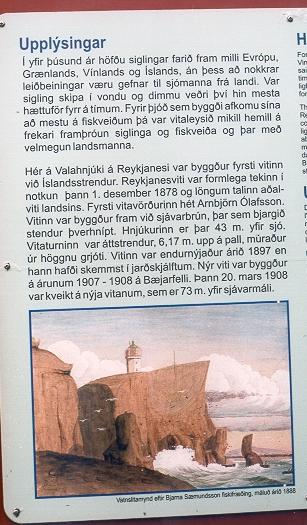 Reykjanesviti