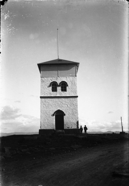 Skólavarðan